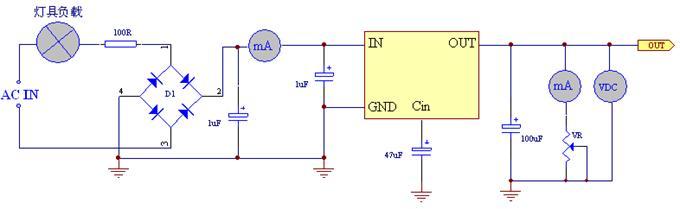 单火线取电电源模块